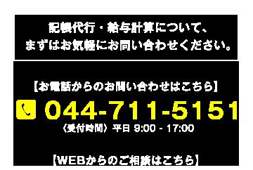 m-toiawase (1)