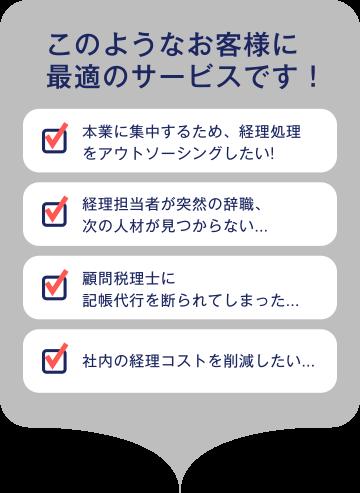 m_change4-2