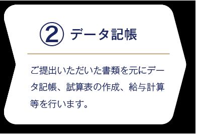 2_flow2